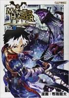 Monster Hunter Epic jp Vol.3