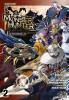Manga - Manhwa - Monster Hunter Episodes Vol.2