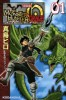 Manga - Manhwa - Monster Hunter Orage - nouvelle edition jp Vol.1