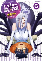 Manga - Monster Musume no Iru Nichijô jp Vol.6