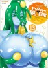 Manga - Manhwa - Monster Musume no Iru Nichijô jp Vol.13