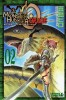 Manga - Manhwa - Monster Hunter Orage jp Vol.2