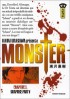 Manga - Manhwa - Monster Vol.2