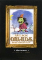 Monster - Obluda jp