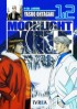 Manga - Manhwa - Moonlight Mile es Vol.12