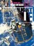 Manga - Manhwa - Moonlight Mile es Vol.7