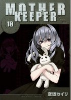 Mother Keeper jp Vol.10