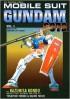 Manga - Manhwa - Mobile Suit Gundam 0079 us Vol.3