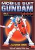 Manga - Manhwa - Mobile Suit Gundam 0079 us Vol.4