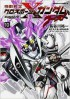 Manga - Manhwa - Mobile Suit Gundam - Crossbone Gundam Ghost jp Vol.10