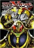 Manga - Manhwa - Mobile Suit Gundam - Crossbone Gundam Ghost jp Vol.11