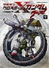 Manga - Manhwa - Mobile Suit Gundam - Crossbone Gundam Ghost jp Vol.9