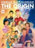 Mobile Suit Gundam - The origin Vol.24