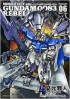 Manga - Manhwa - Mobile Suit Gundam 0083 - rebellion jp Vol.6