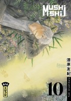 Mangas - Mushishi Vol.10