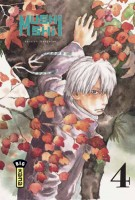 manga - Mushishi Vol.4
