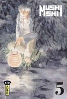 Manga - Manhwa - Mushishi Vol.5