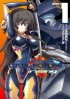 mangas - MuvLuv Alternative - Total Eclipse Rising vo