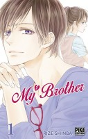 My brother Vol.1