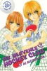 Manga - Manhwa - My Heavenly Hockey Club us Vol.5