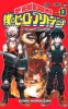 Manga - Manhwa - My Hero Academia jp Vol.13