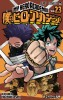 Manga - Manhwa - My Hero Academia jp Vol.23