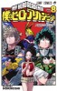 Manga - Manhwa - My Hero Academia jp Vol.8