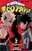 Manga - Manhwa - My Hero Academia jp Vol.2