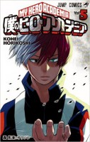 Manga - Manhwa - My Hero Academia jp Vol.5