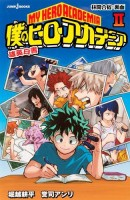 Manga - Manhwa - My Hero Academia - Roman jp Vol.2