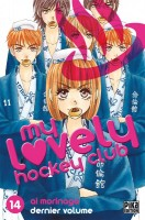 Manga - Manhwa - My lovely Hockey Club Vol.14