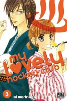 manga - My lovely Hockey Club Vol.3