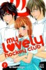 Manga - Manhwa - My lovely Hockey Club Vol.7