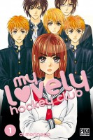 Mangas - My lovely Hockey Club Vol.1