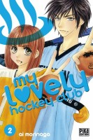 Mangas - My lovely Hockey Club Vol.2