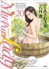 My Pure Lady jp Vol.20