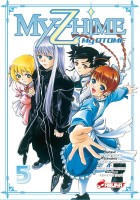 My Z Hime - My Otome Vol.5