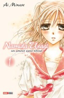 Manga - Manhwa -Namida Usagi Vol.1