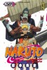 Manga - Manhwa - Naruto - Collector Vol.50