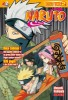 Manga - Manhwa - Naruto - Edition Collector Vol.2