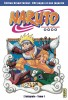 Manga - Manhwa - Naruto - Hachette collection Vol.1