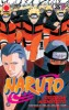 Manga - Manhwa - Naruto it Vol.36