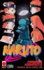 Manga - Manhwa - Naruto it Vol.45