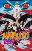 Manga - Manhwa - Naruto it Vol.47