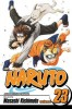 Manga - Manhwa - Naruto us Vol.23