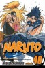 Manga - Manhwa - Naruto us Vol.40