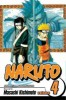 Manga - Manhwa - Naruto us Vol.4