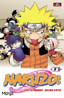 Naruzozo Vol.5