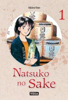 Manga - Manhwa - Natsuko no Sake Vol.1