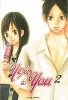Next to you Vol.2